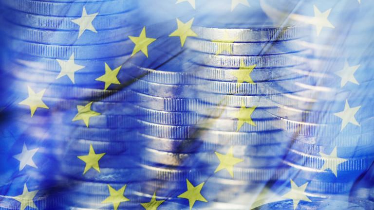 Еврозоната на здрача
