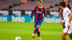 Антоан Гризман иска да си спечели приятели в съблекалнята на Барселона