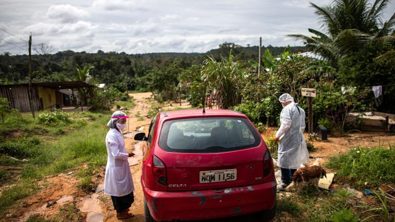 Бразилия имунизира цял град, тества заболеваемостта от коронавирус