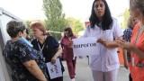 Недъг на здравната система в основата на уволнението на Балтов