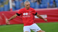 Христо Стоичков разкри звездния си отбор