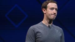 Минус $100 000 000 000: Facebook записа най-големия спад в историята на фондовия пазар