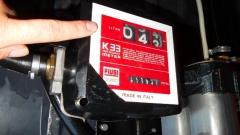 Мобилна бензиностанция в гр. Любимец откриха митничари