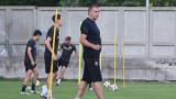 Бруно Акрапович ще направи няколко промени за домакинството на ЦСКА