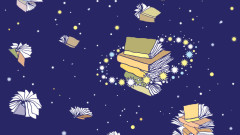 Когато и литературата го удари на нощен живот