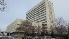 Изясняват причините за пожар в русенска болница
