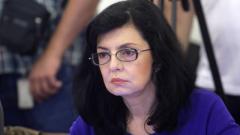 ДСБ, хората на Кунева и други с 4 стъпки за излизане от кризата