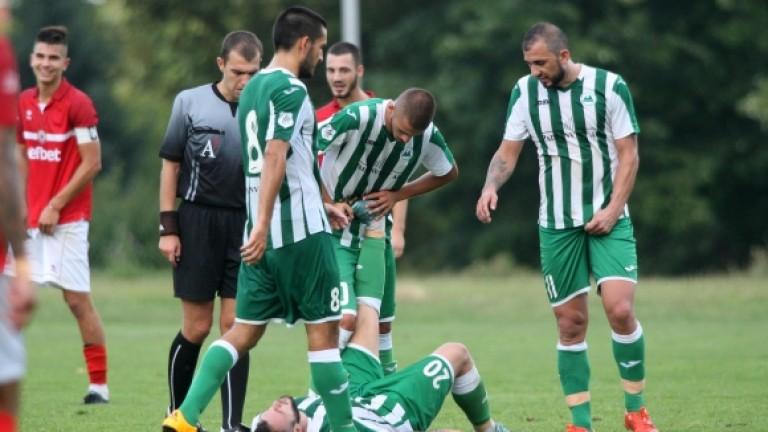 Пропадналият до четвърта дивизия отбор на Пирин (Гоце Делчев) избра