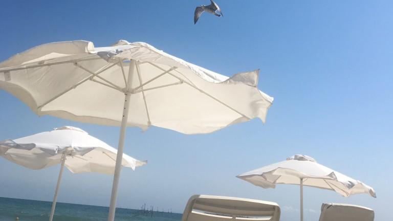 """До 8 лв. за чадър на плаж """"Равда - Олимпийски надежди"""""""