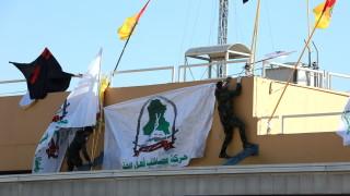 Иракският парламент отново отложи вота на доверие