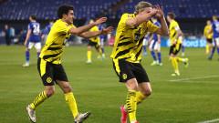 Борусия (Дортмунд) се извини заради феновете си