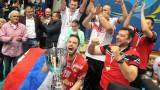 България остана без отбор във волейболната Шампионска лига