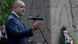 От Радилово Румен Радев отсече: Гласуваме за парламент на 11 юли