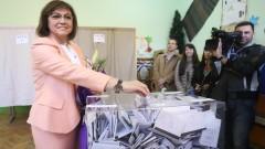 Нинова гласува за промяна
