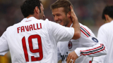 Милан картотекира Бекъм за УЕФА?