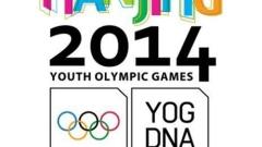БОК подпомага младите ни олимпийци с по $ 2000