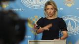 Захарова поздрави НАТО: Не се увличайте в обсесивни фобии