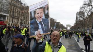 """Забраниха на """"жълтите жилетки"""" да протестират на и около """"Шанз-Елизе"""" в Париж"""
