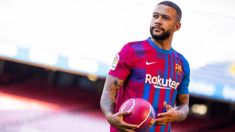 Депай при представянето си в Барселона: Време е да върнем трофеите в клуба