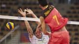 Волейболистите на Китай шокираха Франция в Лодз