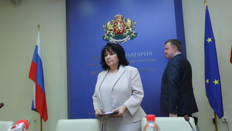 """Теменужка Петкова очаква до 31.12 дерогацията на ТЕЦ """"Марица изток 2"""" да е факт"""