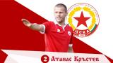 Атанас Кръстев пред ТОПСПОРТ: Не бих играл за ЦСКА-София, защото не харесвам Литекс