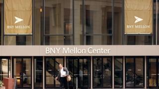 Американска банка замрази $22 милиарда активи на Казахстан