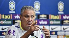 Селекционерът на Бразилия обяви част от състава си за Мондиал 2018