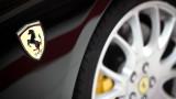 Ferrari, елетромобилите и ще видим ли скоро автомобил на марката изцяло на ток