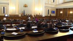 БСП и ГЕРБ единни за замразяване на депутатските заплати