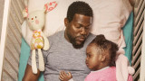 Кевин Харт ще трябва да бъде самотен баща