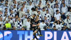 Кралят е мъртъв, да живее Аякс! Реал (Мадрид) беше унижен и изхвърлен от Шампионската лига!