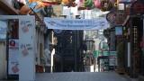Новият COVID щам засечен и в Южна Корея