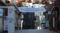 Южна Корея с нов рекорд за заразени с коронавируса