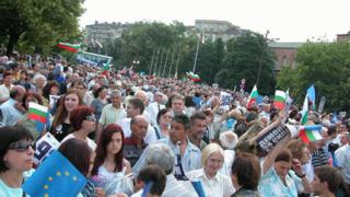 Общият десен кандидат за София - ясен на 3 септември