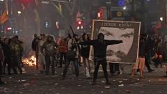 17 ранени при протести в Буенос Айрес
