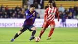 Жирона взе скалпа на Барселона и Суперкупата на Каталуния