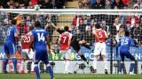 Лестър победи Арсенал с 3:0