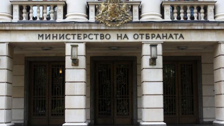 Синдикати недоволни от липса на диалог с МО