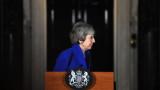 Печатът на Острова за Брекзит и политическия хаос