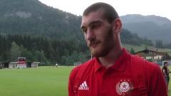 Каре футболисти на ЦСКА ще играе в други отбори от Първа лига