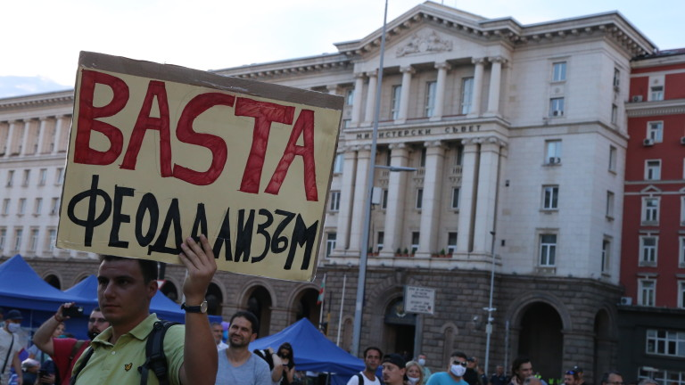 В 27-ия ден на протести в София движението в града