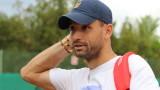 Григор Димитров със спад в световната ранглиста