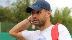 Контузия в гърба тормози Григор Димитров