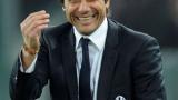 Конте попълва националния със звезди от Милан и Интер