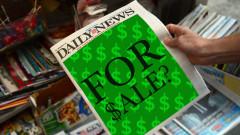 Един от най-тиражните вестници в САЩ бе продаден, но не срещу пари