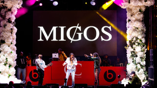 Migos поставиха рекорд
