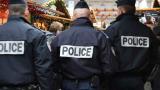 Разследва французойка за тероризъм