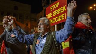 Русия нямала интереси на Балканите, не искала да ги подпалва