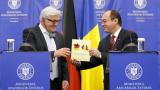 Румъния се извини на Щайнмайер за гаф с карта